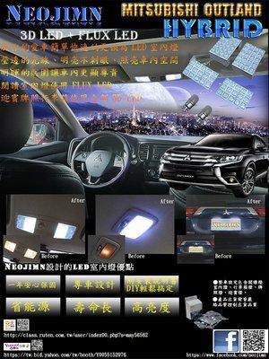 NEOJIMN※三菱 OUTLANDER 3.5代全套6件LED室內燈、閱讀、行李廂、牌照燈使用70個LED+3DX2