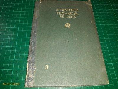 台灣日治時期課本《STANDARD TECHNICAL READER 3》昭和16年(1941) 【CS超聖文化讚】