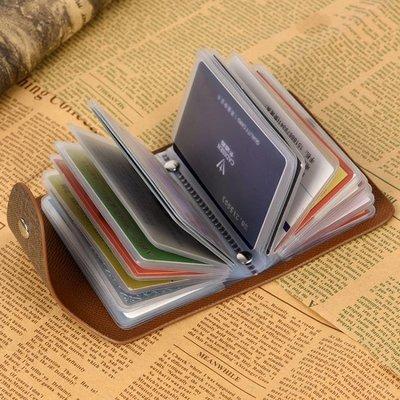 卡包 男女超薄多卡位名片夾 小卡夾女式卡片包 信用卡套卡袋