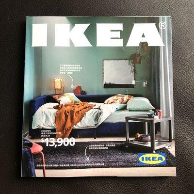 IKEA 宜家家居型錄/ 目錄/ DM/ 雜誌/ 工具書/ 居家擺飾裝潢參考書(2021年)~全彩內頁 台中市