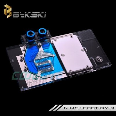 小白的生活工場*BY N-MS1080TIGM-X微星GTX1080TI GAMING X 11GB全覆蓋水冷頭(RGB