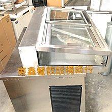 中古 二手 冷藏展示台 下拉門儲藏櫃  電壓110V