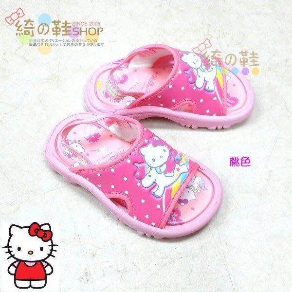 ☆綺的鞋鋪子☆HELLO KITTY.凱蒂貓 817 桃色 976  凱蒂貓兒童拖鞋.台灣製