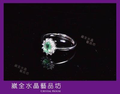 【崴全水晶】 尚比亞 頂級 氣質款 祖母綠 戒指【0.62cts】