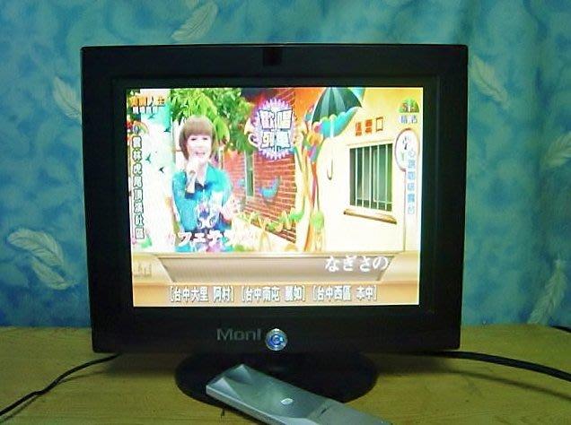Y保固3個月【小劉二手家電】MONI 13吋迷你小電視,附萬用遙控器