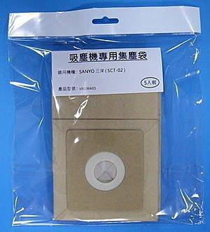 吸塵器專用集塵袋-適用於三洋SC-218,SC-62 等多種型號,3 包免運費喔!