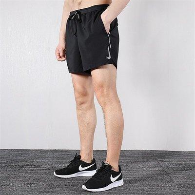 """*E.P*NIKE FLEX DRI-FIT 5"""" 慢跑短褲 黑色 反光 透氣 排汗 男款 CI9899-010"""