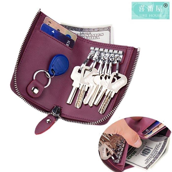 【喜番屋】真皮二層牛皮復古多功能鑰匙包鑰匙圈鑰匙套皮套【KB63】