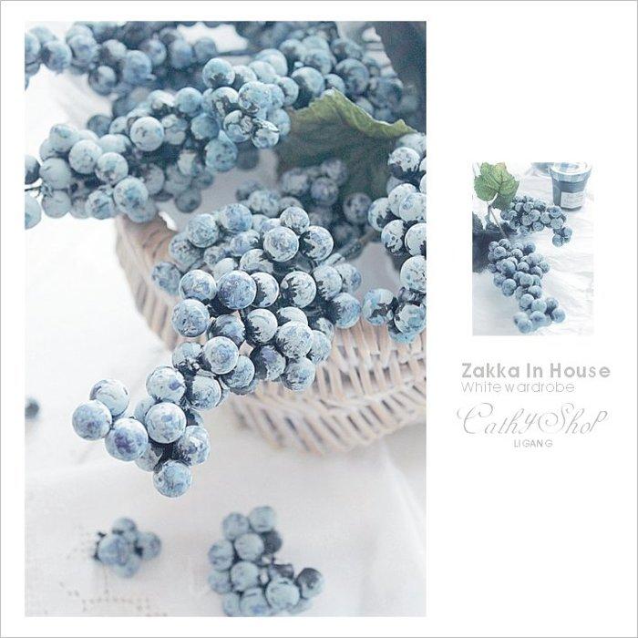 │Cathy ZAKKA│生活雜貨、自然田園-仿真人造擬真水果-逼真質感串串藍色漿果藍莓把束/小葡萄串/莓果模型道具