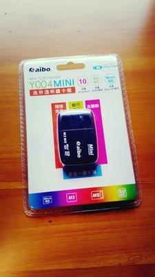 迷你透明讀卡機 Windows10 SDHC Micro SD CARD-Y004  WII IN 1 Card Reader 2個