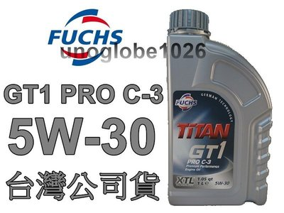【華興國際】FUCHS機油『台灣公司貨』福斯機油 5W-30 5W30 C3 TOTAL MC3 SWD 新日本石油 桃園市