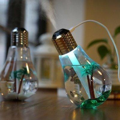 泳 24小時現貨 燈泡加濕器 空氣加濕器 迷你靜音LED七彩燈泡造型加濕器辦公桌噴霧加濕器空調房加濕