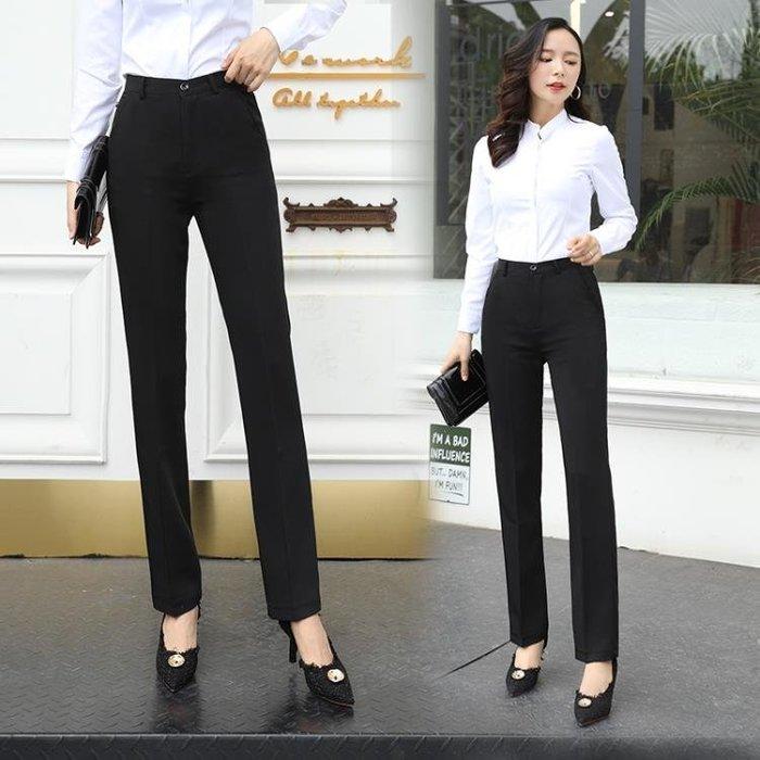 西裝褲 垂感黑色上班工作高腰顯瘦職業直筒正裝小個子西裝褲女夏薄款長褲 -【多色小屋】