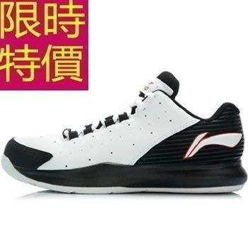 籃球鞋-好穿繫帶休閒男運動鞋61k41[獨家進口][米蘭精品]