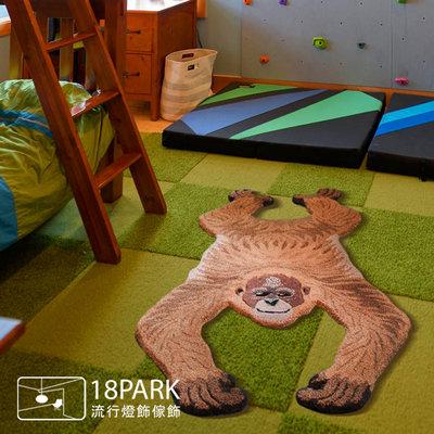 【18Park 】DOING GOODS可愛幽默 Orangutan [ 動森掛/地毯-紅毛猩猩-小 ]
