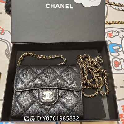 Chanel AP1730 CHANEL CC card Holder 鍊帶荔枝紋卡包 黑銀 CC