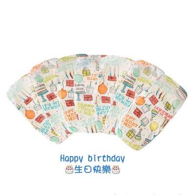 【美國預購】 The Honest Company環保 有機 無毒嬰兒尿布 ~生日快樂款