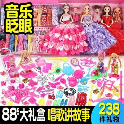@新風 會說話的依甜芭比娃娃套裝大禮盒女孩公主夢想豪宅兒童玩具單個新款芭比娃娃商品規格較多時請聯繫賣家商品價格