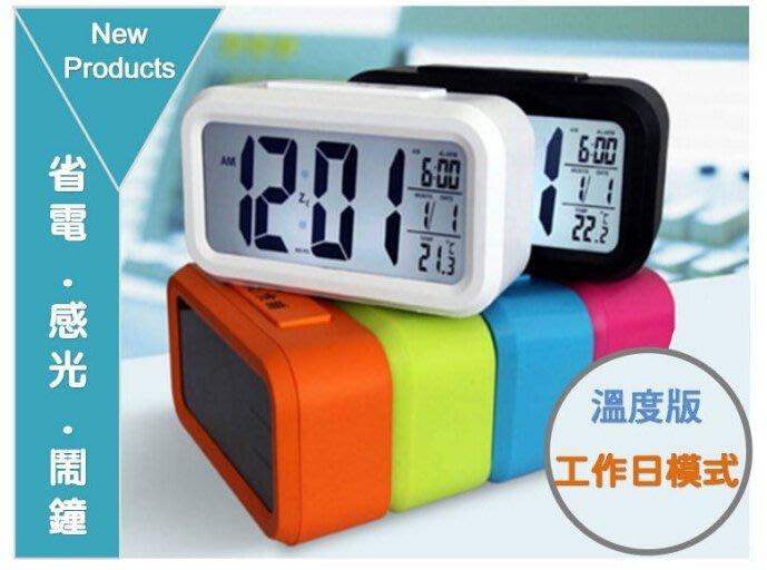 數碼三C  升級溫度版 靜音時鐘 電子鐘 光感鬧鐘 貪睡 超大字幕 聰明鐘 時尚 創意LED鬧鐘 禮品 送禮
