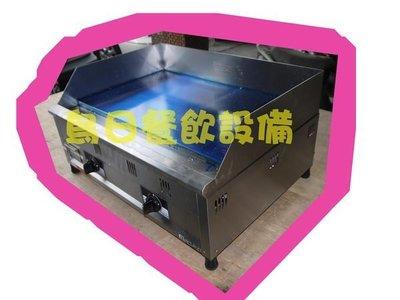 《烏日餐飲設備》【全新75型日式牛排煎台桌上型】另有關東煮 油炸機 中島餐車