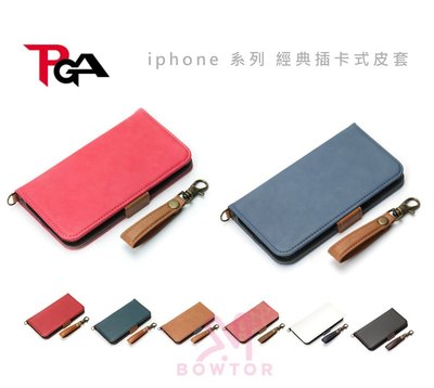 光華商場。包你個頭【iJacket®】 iPhone x/xs 10 5.8吋手機殼  經典 側翻 插卡皮套 手繩多色