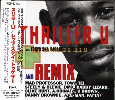K - Thriller U - Let's Stay Toge - 日版 1995