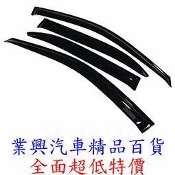 COROLLA 進口車 1998-2002 全方位防霧通風晴雨窗-四片式 (FMTT-027)【業興汽車精品百貨】