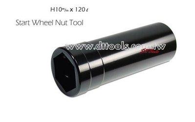 機車工具 起動齒輪套筒工具 啟動工具  翔鷹 風動 JR100 得意 KIWI (32MM6角 )