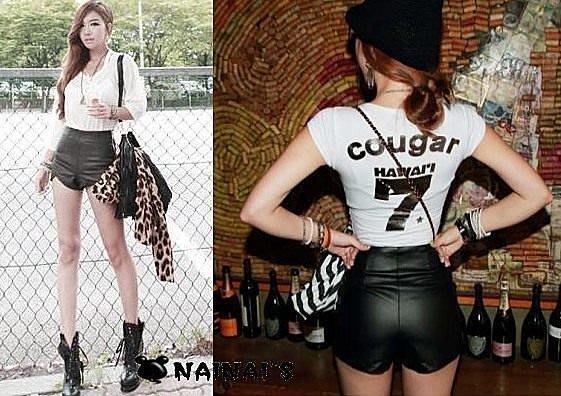 【NAINAIS】A 9971 韓版 SEXY舞孃風 前交叉不規則側拉鏈高腰皮褲短褲 XS-L【預】