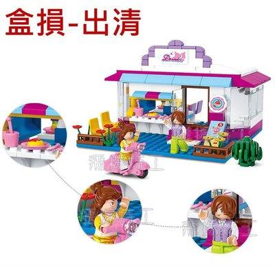 【飛揚特工】小魯班 小顆粒 積木套組 M38-B0528(非樂高,可與 LEGO 相容)