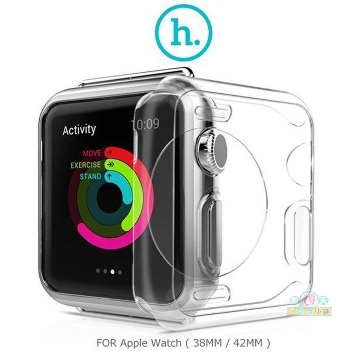 【現貨供應】4代可用Apple i Watch Hoco正品 超薄 TPU 保護套 透色套 軟套 透明套 吸震 保護殼