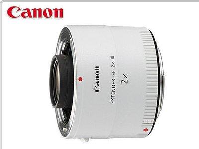 【KODAH】Canon Extender EF 2X III 2XIII 2X加倍鏡 最新第三代/平行輸入/免運..A