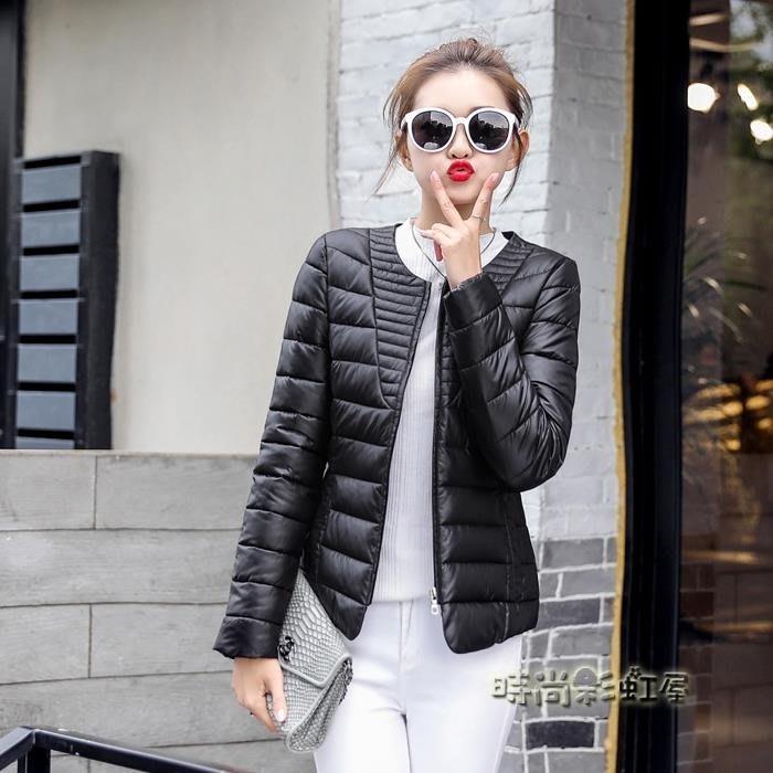 韓版女修身羽絨棉衣圓領加大碼輕薄款外套短款棉襖