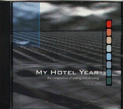 八八 - My Hotel Year - The Composition of Ending and Phrasing