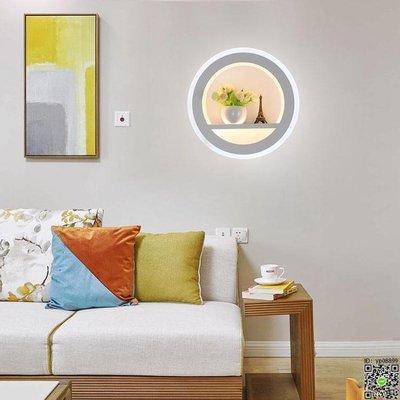 壁燈 壁燈 臥室 客廳 床頭燈現代簡約創意個性溫馨led過道走廊壁燈T
