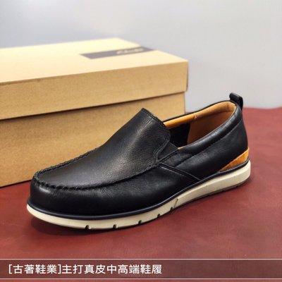 CLarks克拉克休閑男鞋Edgewood Step休閒套腳男鞋26132493黑色39-44
