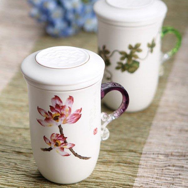 5Cgo【茗道】含稅會員有優惠 41185076665 琉晶琉璃手柄馬克杯陶瓷泡茶杯時尚禮品功夫茶具喝茶杯創意裝茶杯