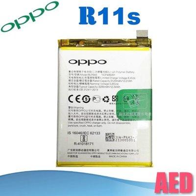 ⏪ AED ⏩ OPPO R11S CPH1719 BLP643 電池 全新品 手機電池 手機維修 保養