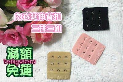 幸福孕婦裝✨【01017】內衣延伸三排...