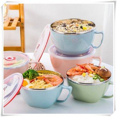 韓式 304不鏽鋼碗 附蓋 泡麵碗 泡麵杯 學生便當 保鮮碗 飯碗 湯麵碗 隔熱 餐盒 保鮮盒 水果碗 密封碗 保鮮盒 新竹市