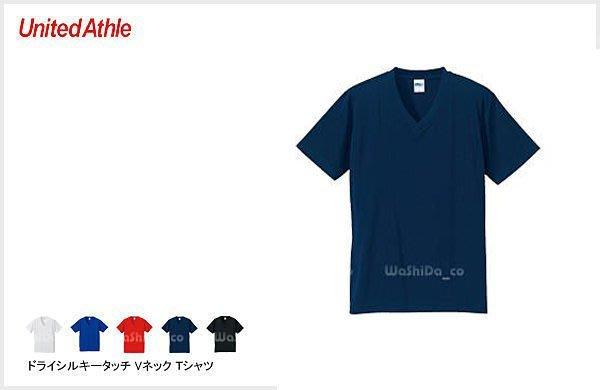 WaShiDa【UA5091】United Athle 4.7 oz 運動 DRY 抗UV 吸汗速乾 V領 T恤 -現貨