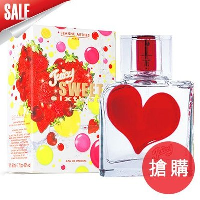 ☆MOMO小屋☆ JEANNE ARTHES Juicy Sweet Sixteen 我心雀躍 女性淡香精 50ml