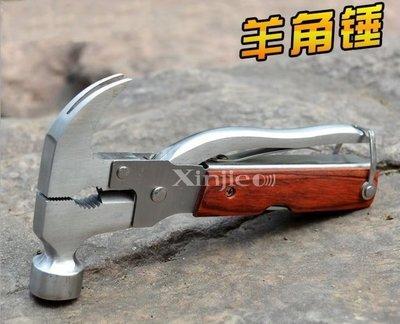 《信捷》【L42】多功能羊角錘 大力鉗子 工具組合 車用安全錘 逃生錘 露營 登山工具