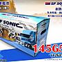 全動力- SF SONIC 汽車電瓶 145G51 (12V150A...