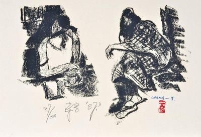 TA-34 張萬傳 40x28cm 1987 速寫 版畫 (台灣、藝術、水彩、油畫、水墨、當代藝術、人物、裝飾)