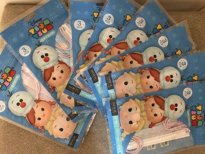 中衛 冰雪奇緣 TSUM TSUM tsumtsum口罩兒童口罩 迪士尼 口罩 3片包 防塵非醫療 現貨當日寄出