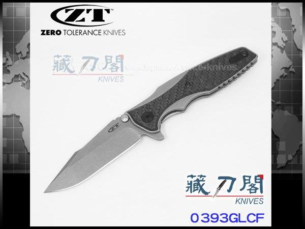 《藏刀閣》ZERO TOLERANCE-(0393GLCF)鈦柄覆蓋碳纖維快開折刀