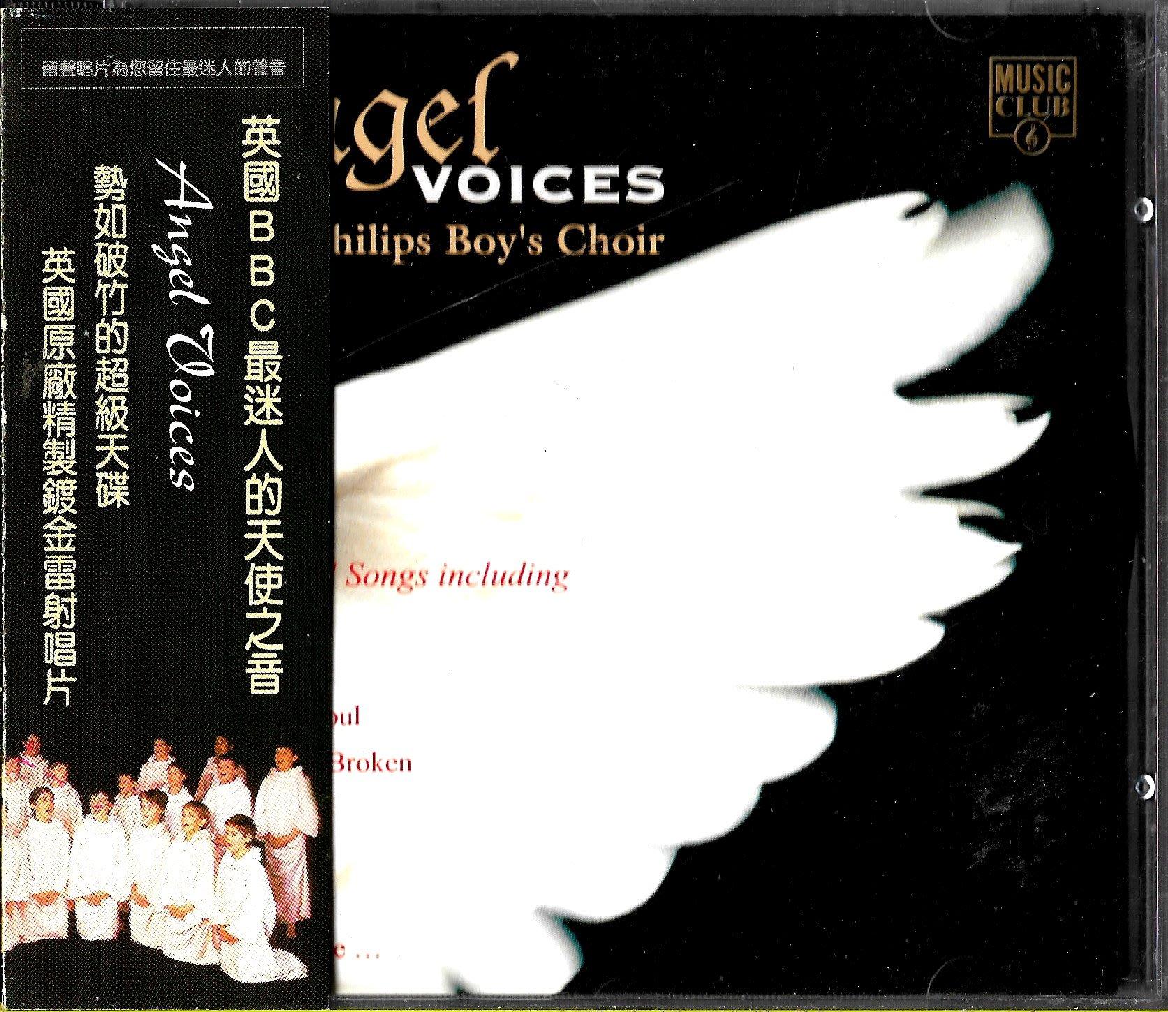 聖菲利普男孩合唱團 / 天使之音ANGEL VOICE(附:側標)