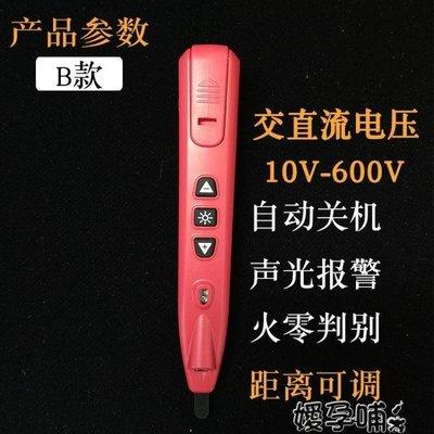 電筆感應電筆查斷點多功能 電工智慧 線...