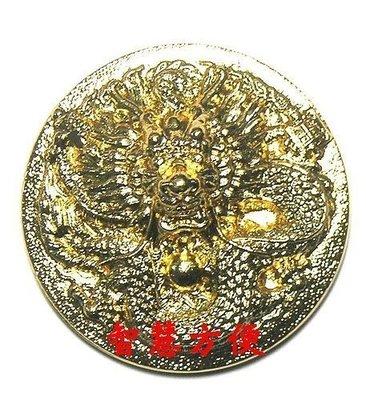 道教聖物~基隆廣遠壇~三寶蟠龍(銅鍍金)